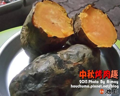 BC280  中秋節烤肉趣16