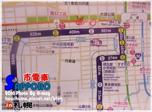 BC283  札幌市電車。體驗01