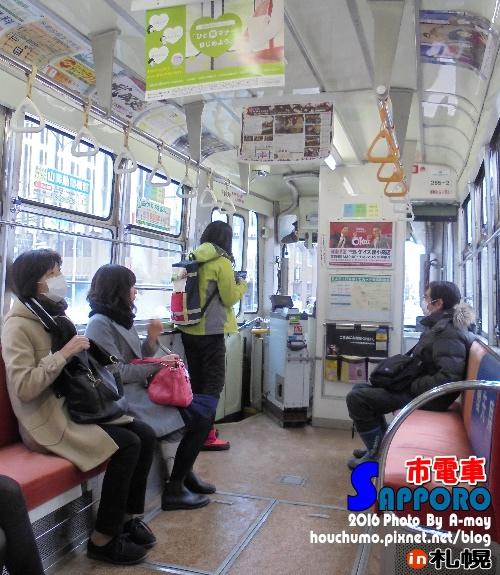 BC283  札幌市電車。體驗06