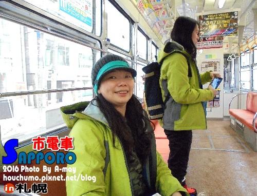 BC283  札幌市電車。體驗07