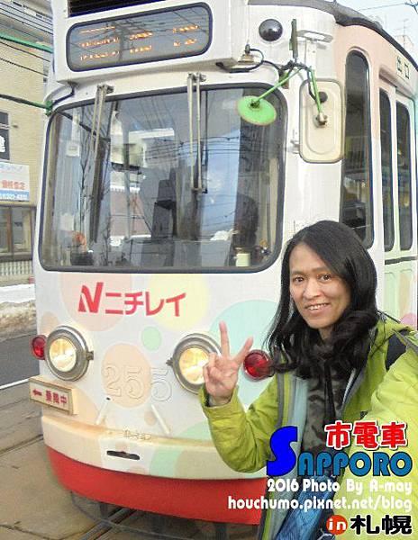 BC283  札幌市電車。體驗08