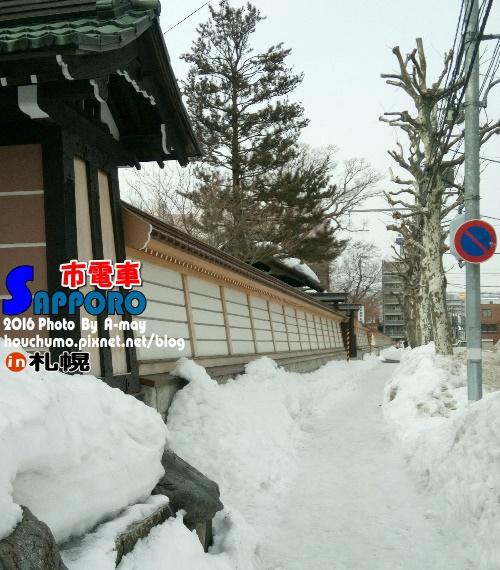 BC283  札幌市電車。體驗13