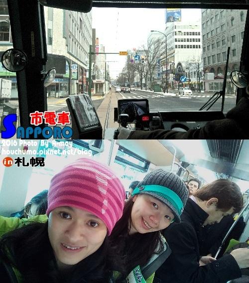 BC283  札幌市電車。體驗18