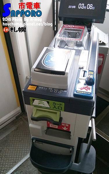 BC283  札幌市電車。體驗19