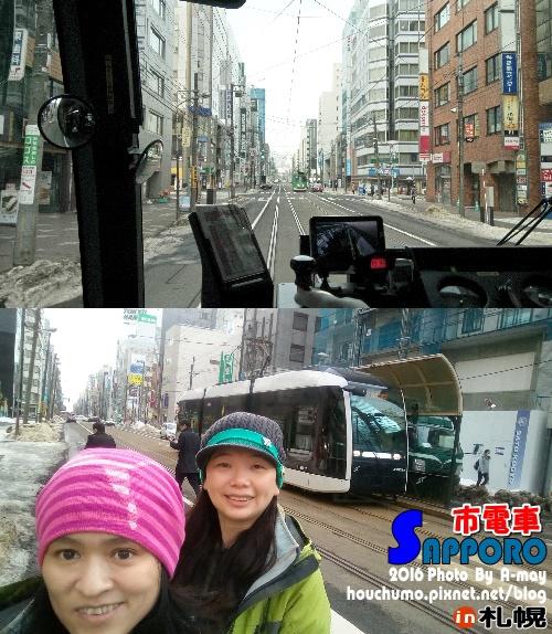 BC283  札幌市電車。體驗20