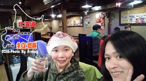BC284   北海道。拉麵01