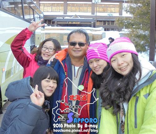 BC285   北海道。登別04
