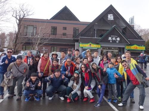 BC287   北海道。昭和新山04