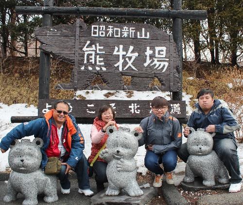 BC287   北海道。昭和新山06