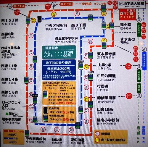 BC288   北海道。札幌市電車02