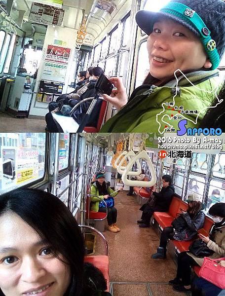 BC288   北海道。札幌市電車03