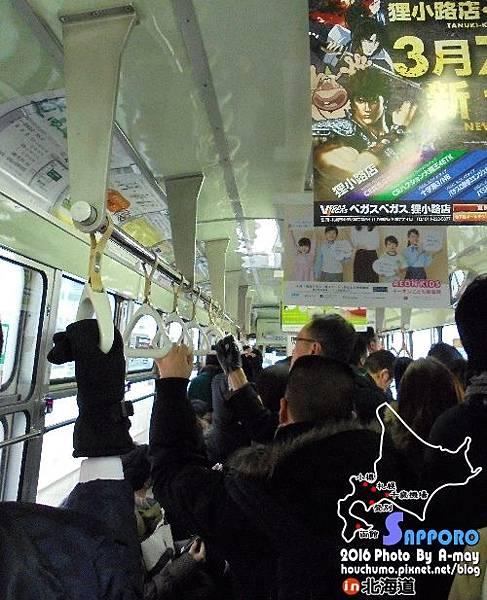 BC288   北海道。札幌市電車04