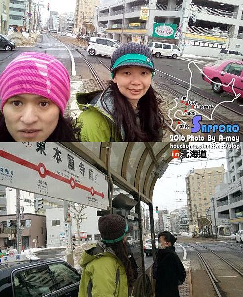 BC288   北海道。札幌市電車05