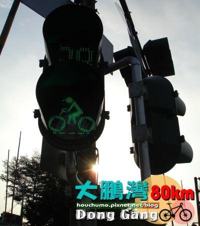 BC東港大鵬灣80  02.jpg