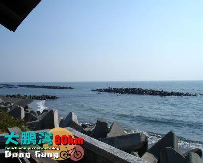 BC東港大鵬灣80  14.jpg