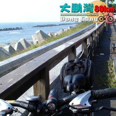 BC東港大鵬灣80  16.jpg