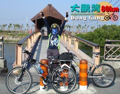 BC東港大鵬灣80  20.jpg