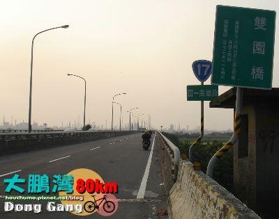 BC東港大鵬灣80  23.jpg