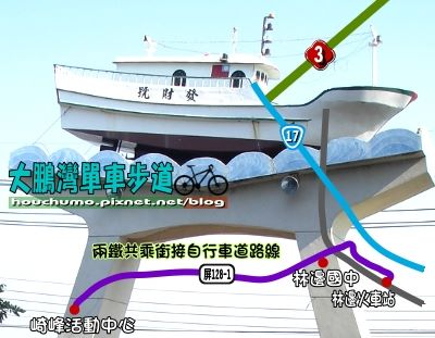 BC東港大鵬灣80  17.jpg