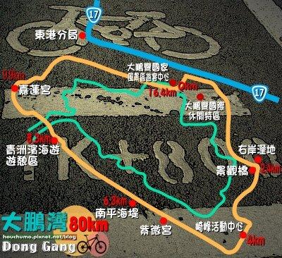 BC東港大鵬灣80  22.jpg