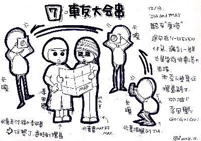 BC東港大鵬灣80  26.jpg