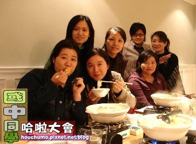 BC045國中同學哈啦大會80  09.jpg