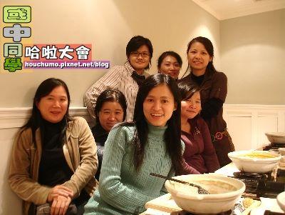 BC045國中同學哈啦大會80  10.jpg