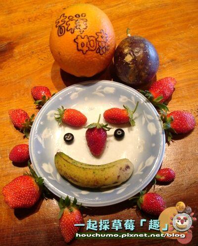 一起採草莓「趣」80  10.jpg