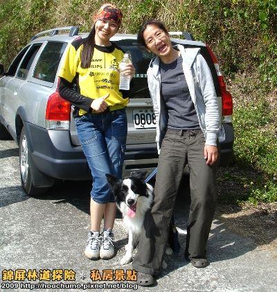 BC058錦屏林道探險.私房景點(4)80  03.jpg