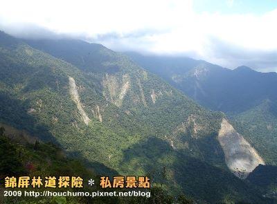 BC058錦屏林道探險.私房景點(4)80  06.jpg