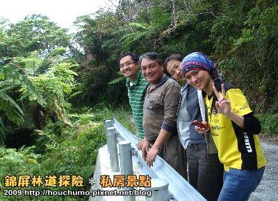 BC058錦屏林道探險.私房景點(4)80  07.jpg