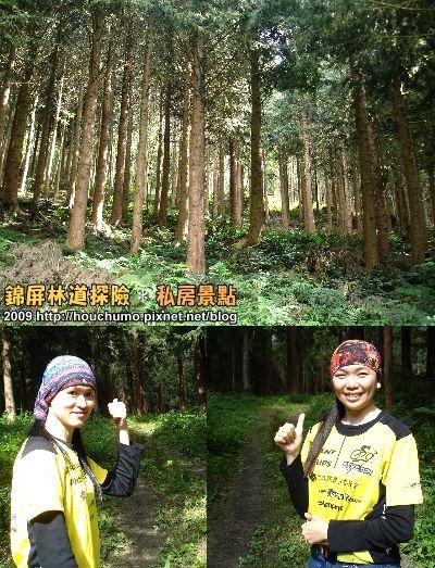 BC058錦屏林道探險.私房景點(4)80  08.jpg