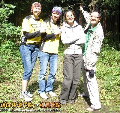 BC058錦屏林道探險.私房景點(4)80  13.jpg