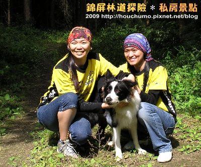 BC058錦屏林道探險.私房景點(4)80  16.jpg