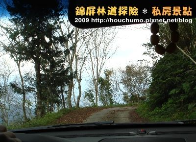 BC058錦屏林道探險.私房景點(4)80  18.jpg