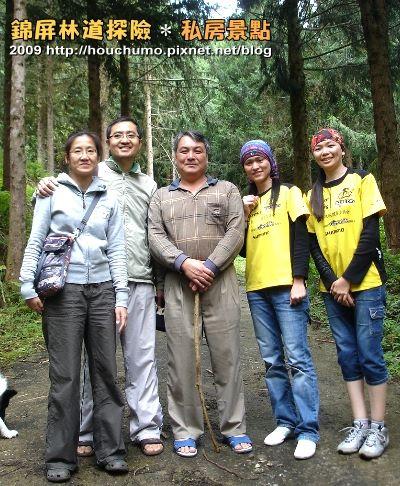BC058錦屏林道探險.私房景點(4)80  19.jpg
