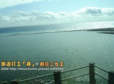 BC057旅遊打工「趣」.瘋狂二女工(3)80 02.jpg