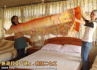 BC057旅遊打工「趣」.瘋狂二女工(3)80  29.jpg