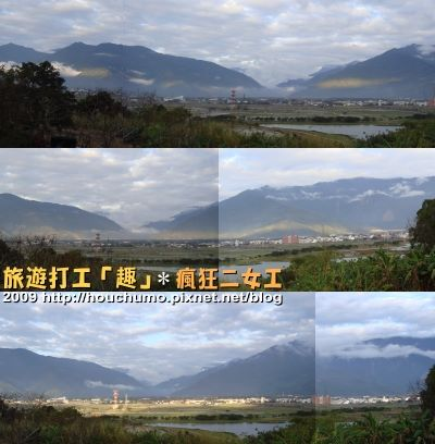 BC057旅遊打工「趣」.瘋狂二女工(3)80  44.jpg