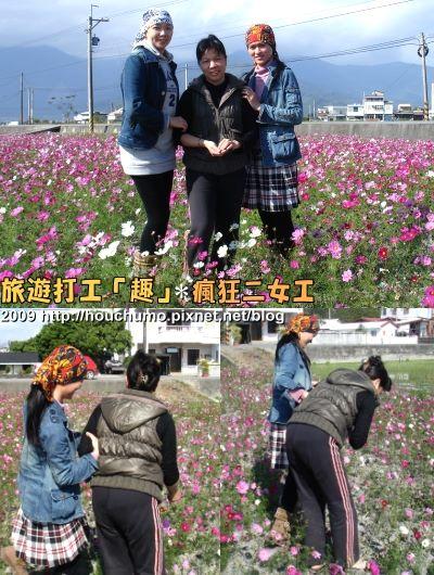 BC057旅遊打工「趣」.瘋狂二女工(3)80  47.jpg