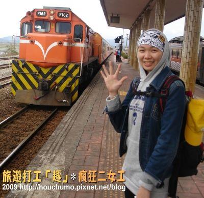 BC057旅遊打工「趣」.瘋狂二女工(3)80  53.jpg