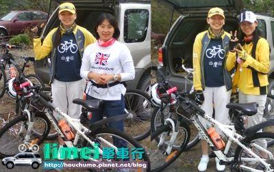 BC059與麗美單車行80  10.jpg