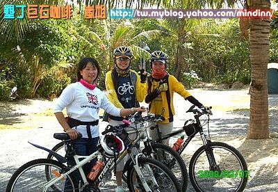 BC059與麗美單車行80  12.jpg