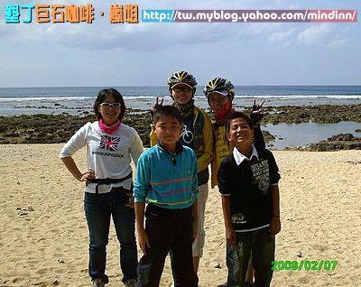 BC059與麗美單車行80  13.jpg