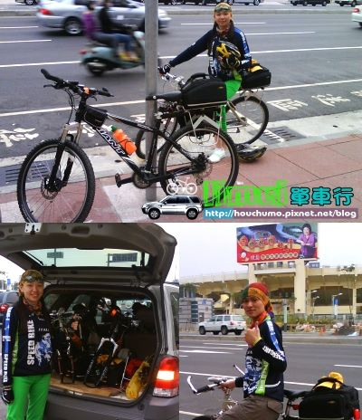 BC059與麗美單車行80  35.jpg