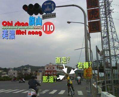 BC060旗山.美濃鐵馬行80  06.jpg