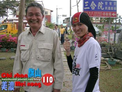 BC060旗山.美濃鐵馬行80  18.jpg