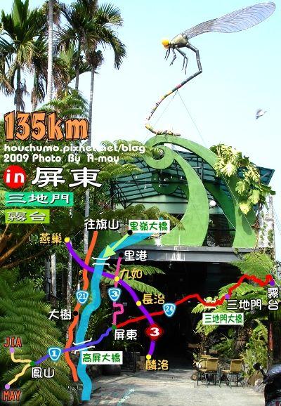 BC062屏東三地門80 01.jpg