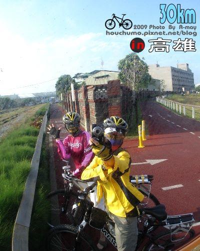 BC063中山大學 西子灣.30KM 80  03.jpg