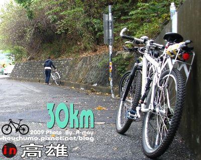 BC063中山大學 西子灣.30KM 80  06.jpg